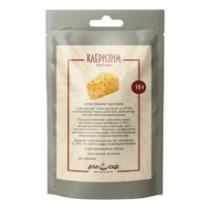 Клеризим (лизоцим) - пакет 10 грамм